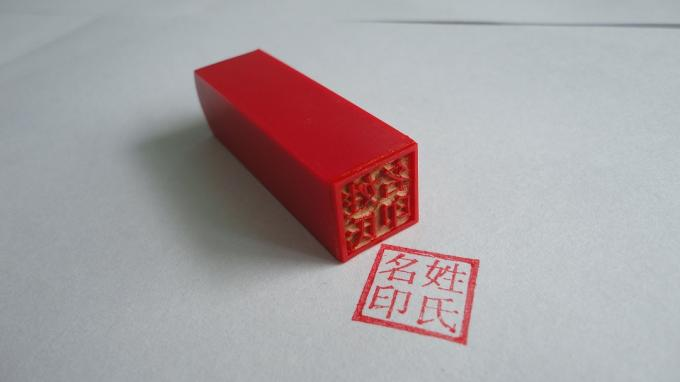 Desktop Laser Engraver Co2 Laser Engraving And Cutting Machine For Carving Chapter And Artistic Works