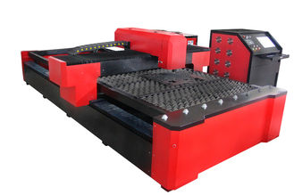 चीन 650W YAG Laser Cutting Machine , Stainless Steel and Aluminum CNC Laser Cutter आपूर्तिकर्ता