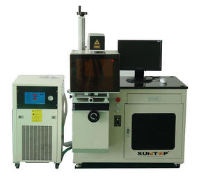 चीन 75W Diode Laser System for Hardware Medical Apparatus and Instruments Laser Wavelength 1064nm आपूर्तिकर्ता