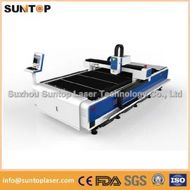 चीन 8mm Alumnium and 6mm Brass sheet CNC fiber laser cutting machine 2000W वितरक