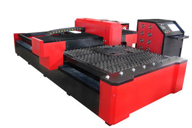 चीन 650W YAG Laser Cutting Machine , Stainless Steel and Aluminum CNC Laser Cutter फैक्टरी