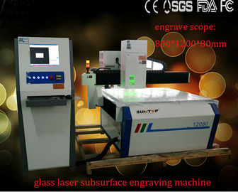 चीन High Precision 3D Crystal Laser Inner Engraving Machine, Laser Engraving Inside Glass फैक्टरी